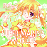 SUPER MARINA WORLD2